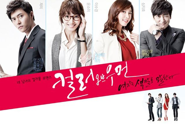 [K-Drama] Color of Woman online video media Preview
