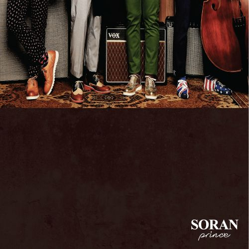 (Album) Soran - Prince (VOL. 2)