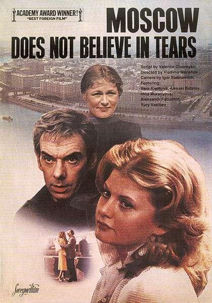 moscowr Vladimir Menshov   Moskva slezam ne verit aka Moscow Does Not Believe in Tears (1980)