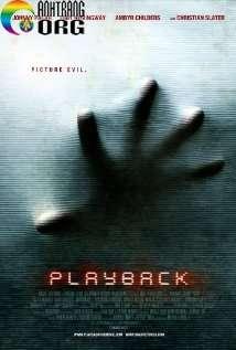 PhC3A1t-LE1BAA1i-Playback-2012