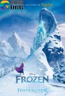 NE1BBAF-HoC3A0ng-BC483ng-GiC3A1-Frozen-2013